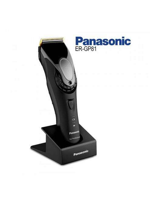 Panasonic GP81 Clipper