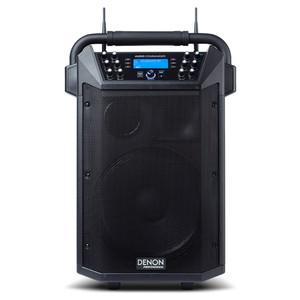 Audio Commander Front