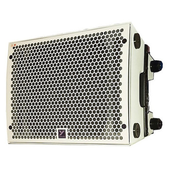 """PSA1 1200 watts peak- powered - compact array loudspeaker - 4 x 6"""" woofers & 2 x 1"""" drivers on a Paraline lens in white"""