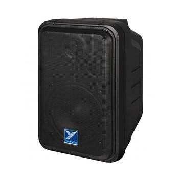 Yorkville C120B-70 Coliseum Mini Series black Wall Mount Speaker 100 Watts front view