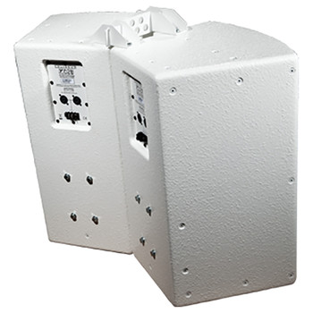 YORKVILLE FH2W Coliseum White Flyware bracket for C12W and C15W - Can fly single or double cabinets - all hardware included.