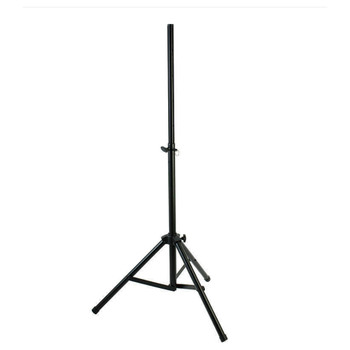 SKS-09BP1 is 2x SKS-09B Speaker stands with carrying bag. SKS-09B stand shown