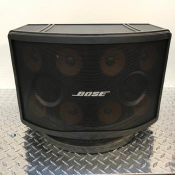 Bose Panaray 802 Series IV (USED) #5 Installed Sound-Reinforcement Loudspeaker