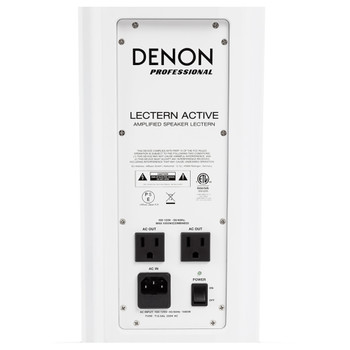 Lectern Active White Power Inputs/Outputs