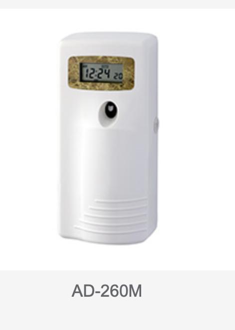 Air Freshener Dispenser Digital