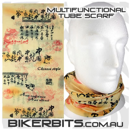 Headwear - Multifunctional Tube Scarf - Chinese Style