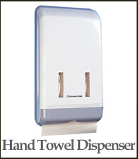 hand-towel-dispenser-195x225-opt.jpg