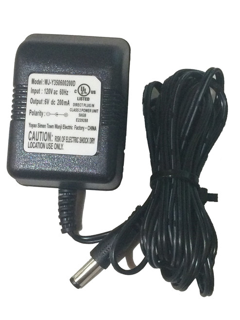 Replacement Part for Garage Laser Park - AC Adapter