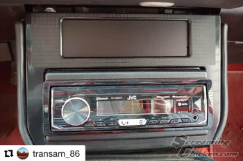 1982-92 Camaro/Firebird  AC & Heat Control Panel Delete