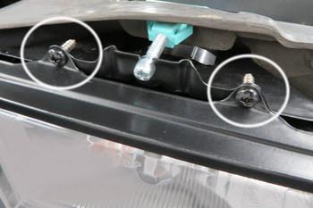 1982-92 Firebird Headlight Retainer Ring Screws