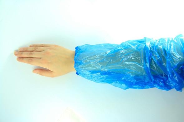 Disposable Arm Sleeve Armgard latex Elastic Band, pkt of 100 pcs