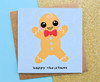 Kawaii Gingerbread Man Christmas Card