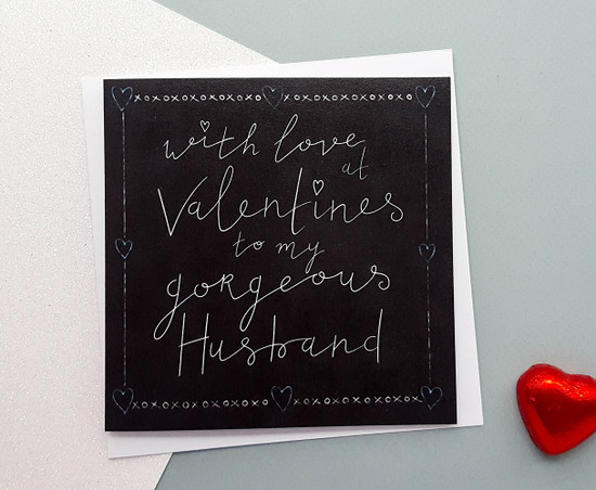 GORGEOUS HUSBAND Valentines Card