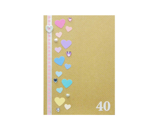 Rainbow Hearts Personalised 40th Birthday Card Handmade