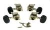 4pc. Black-Button Open Gear Tuners - 2L/2R