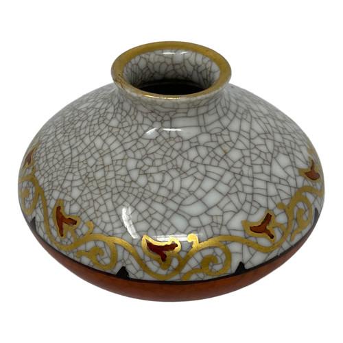 Dahl Jensen Vintage Copenhagen Bud Vase- Front