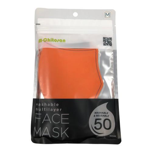 M Chitosan Orange Antibacterial Face Mask- Front