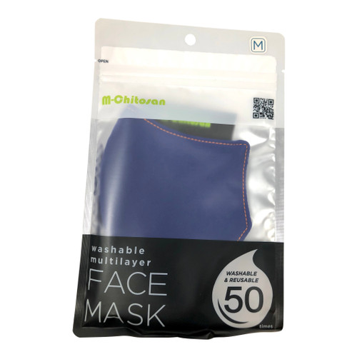 M Chitosan Oxford Blue Antibacterial Face Mask- Front