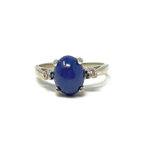 Vintage Blue Stone and Silver Ring- Front