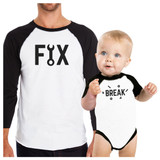 Fix And Break Funny Design Graphic T-Shirt Dad Son Matching Tops