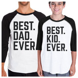 Best Dad And Kid Ever Baseball Tee Humorous Gifts For Baby Shower