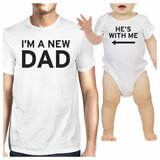 I'm A New Dad White Dad and Baby Bodysuit Unique Fathers Day Gifts