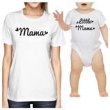 Mama & Little Mama White Mom and Baby Girl Couple T Shirt Bodysuit