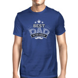 Best Dad In The World Mens Blue Vintage Tee Cute Fathers Day Gifts