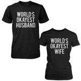Cute World's Okayest Husband Wife Funny Matching Couple Shirts Gift