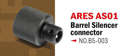 Action Army ARES AS01 Striker Barrel Extension Adapter  B05-003