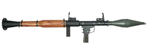 Arrow Dynamic RPG-7 Real Wood 40mm Grenade Launcher