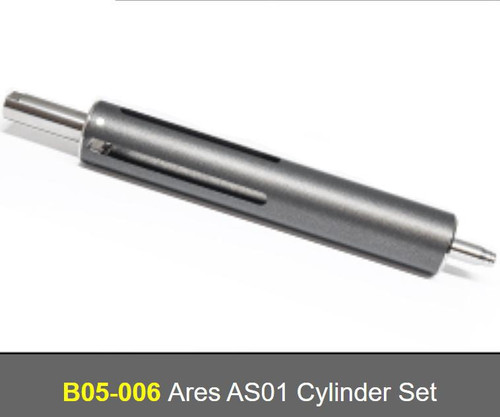 Action Army ARES AS01 Striker Cylinder  B05-006