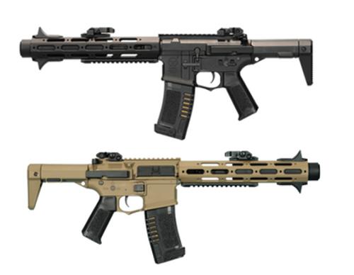 "ARES Amoeba CG 13"" Experimental Carbine ARS-AM-013 ""SUGAR WEASEL"""