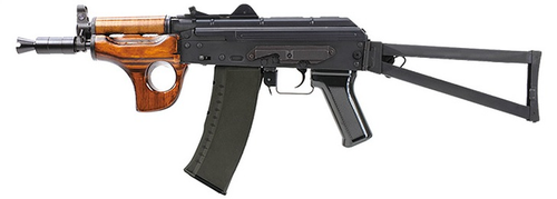 G&G GK74 Carbine AEG (Wood Guard w/ Thumb Hole)  TGK-074-CAR-BNB-NCM