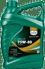 EUROL HPG 75W-80 GL 5 CP OIL 5 Ltr