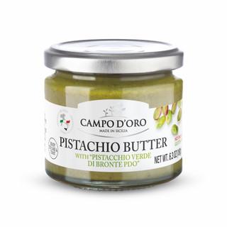 """Pistachio Butter with """"PISTACCHIO VERDE DI BRONTE PDO"""""""