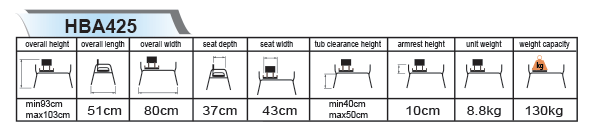 bath-transfer-bench-sliding-hba425-4-thin.png