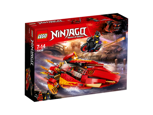 LEGO NINJAGO - KATANA