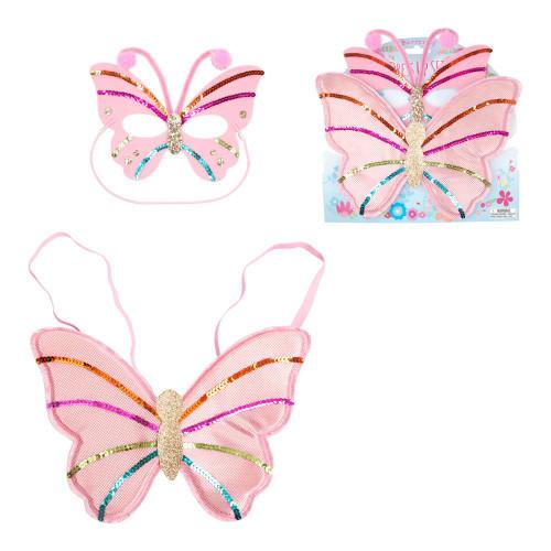 Little butterfly mask & wing set