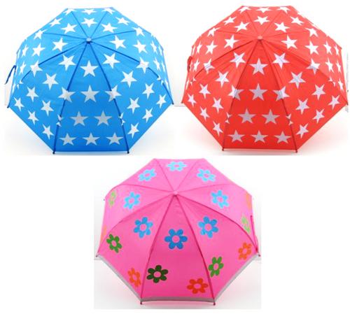 Kiddy Safety Nylon Umbrella - Blue With Stars