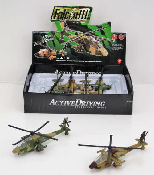Military D/c Assult Helicopter