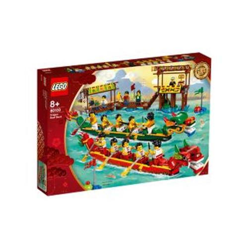 Lego Chinese Festival - Dragon Boat Race