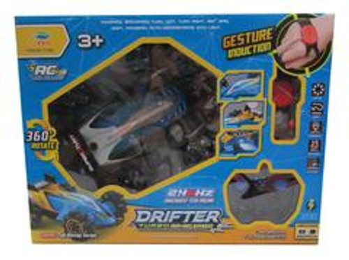 DRIFTER TURBO AIR RELEASED RADIO/GESTURE CONTROL - GREY