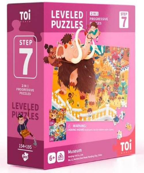 Leveled Puzzles 2 in 1 - Step 7 - Museum