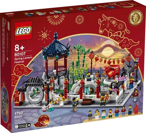 Lego Chinese Festivals - Spring Lantern Festival