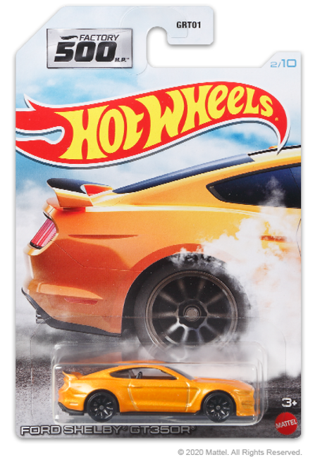 Hot Wheels Factory 500 - Ford Shelby GT350R