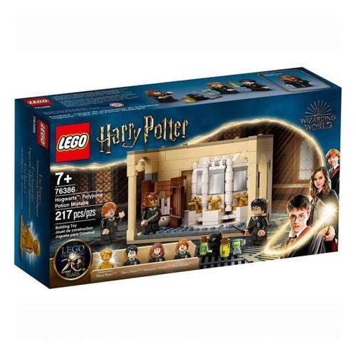 Lego Harry Potter - Hogwarts Polyjuice Potion Mistake