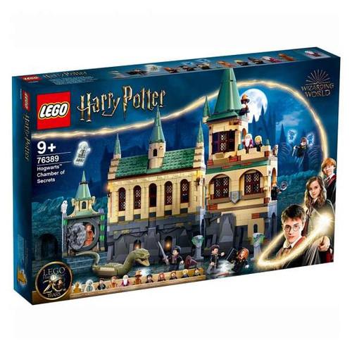 Lego Harry Potter - Hogwarts Chamber of Secrets