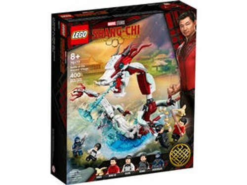 Lego Marvel - Battle at the Ancient Village