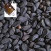 Cumin Black Pure Essential Oil
